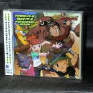 DIGIMON TAMERS BEST ORIGINAL KARAOKE DUET Japan Original Anime Music CD