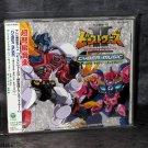 Transformers Beast Wars II Cyber Music OST Original Soundtrack Japan Music CD