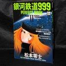 Galaxy Express 999 Perfect Book Part II Japan Anime Art Book