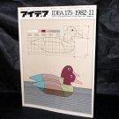 Idea International Graphic Art 175 1982 Japan Book Kohei Miura