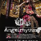 Asriel Angelrhythm CD Visual Kei LARGE JAPAN POSTER Very High Quality NEW