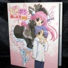 PITA TEN JAPAN ANIME MANGA ART BOOK KOGE DONBO