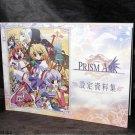 Prism Ark CUTE Japan GIRL Eroge Fantasy Romance Action ART SKETCH BOOK NEW