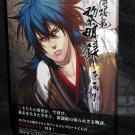 Hakuoki Reimeiroku Gengashu Japan Anime Manga Style Art Book NEW