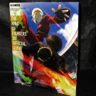 King Of Fighters XII Ps3 Xbox 360 Game Guide Book