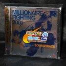Capcom vs SNK 2 Millionaire Fighting 2001 Original Soundtrack Japan Music CD