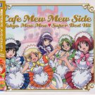 TOKYO MEW MEW SUPER BEST SOUNDTRACK JPN ANIME MUSIC CD