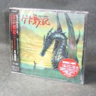 TALES FROM EARTHSEA ANIME MUSIC CD STUDIO GHIBLI NEW