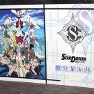 Star Driver Japan Anime Game Manga Art Sketch Book FREE SHIPPING