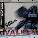 ASSAULT SUITS VALKEN OST PS2 GAME MUSIC CD ORIGINAL JPN