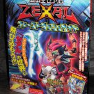 Yu-Gi-Oh Zexal First Japan Anime Game Guide and Art Book NEW