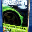 NEED FOR SPEED UNDERGROUND 2 PSP GAME GUIDE BOOK