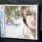 Tokimeki Memorial Girl's Side Original Game Soundtrack PS2 Japan Music CD