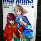 Wild Arms The 4th Detonator Action RPG Game Art Book PS2 Japan
