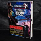 Dead Rising 2 Off the Record PS3 XBOX 360 Japan Guide Guide Book NEW