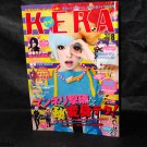Kera Vol 156 August 2011 Gothic Lolita Japan Mag Punk Japan