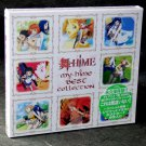 MAI MY HIME VOCAL BEST ALBUM JAPAN ANIME MUSIC CD NEW