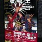 YU-GI-OH 10TH ANNIVERSARY JAPAN Fantastic Anime Manga Character Art Book NEW