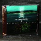 SHADOW HEARTS II SOUNDTRACK OST NEW ORIGINAL JAPAN CD