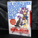 Worldwide Merchandise Division 2001 Of Les Ms Girls Akitaka Mika Art Book NEW