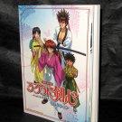 Rurouni Kenshin Band Score Selection Samurai X Book Japan Anime Manga Music NEW