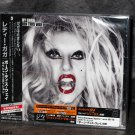 NEw LADY GAGA Born This Way Special Edition Plus JAPAN Bonus Track CD NEW
