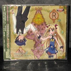 Astarotte no Omocha Original Soundtrack Japan Anime Music CD NEW