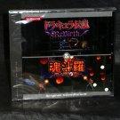 Dracula Densetsu ReBirth Contra ReBirth Soundtrack Japan Game MUSIC CD NEW