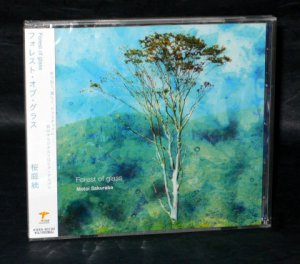 FOREST OF GLASS NO MORI PS2 GAME MUSIC CD