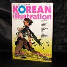 KOREAN ILLUSTRATION GAME ART BOOK HYUNG TAE KIM NEW
