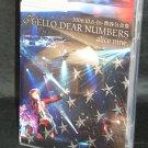 ALICE NINE HELLO DEAR NUMBERS VISUAL KEI MUSIC DVD NEW
