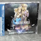 VALKYRIE PROFILE 2 PS2 RPG LIVE 2006 GAME MUSIC CD NEW