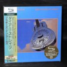 Dire Straits Brothers In Arms SHM CD MINI LP JAPAN NEW