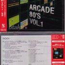 SEGA ARCADE 80's GAME MUSIC SOUNDTRACK CD NEW