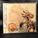 Valkyrie Profile Voice Mix Arrange Motoi Sakuraba Japan GAME MUSIC CD