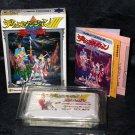 Deep Dungeon III Famicom NES Japan Nintendo Squaresoft IMPORT GAME ORIGINAL
