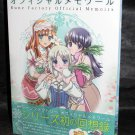 Rune Factory Official Memoirs Nintendo DS 3DS Wii PS3 Game Art Book Japan NEW