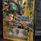 Monster Hunter Portable 3rd Book and Figure Part 1 Capcom Japan Game NEW