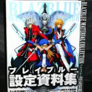 Blazblue Material Collection PS3 XBOX 360 Japan Game Art Book NEW