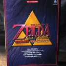 The Legend Of Zelda Piano Best Collection Game Music Score Book NEW
