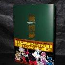 Masakazu Katsura Artbook Katsura Zuroku Extended Japan Anime Manga Art Book NEW