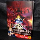 Fate Zero Animation Visual Guide I Japan Anime Manga Art Book NEW