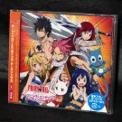 Fairy Tail Intro and Outro Themes Vol.2 Japan Anime Music Original CD NEW