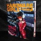 Julie Watai HARD WARE GIRLS MAGAZINE HAPPY LIFE IN THE GALAPAGOS 1 Magazine NEW