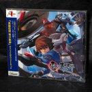 Legend of Heroes Sora no Kiseki the 3rd SoundTrack OST Falcom GAME MUSIC CD NEW