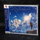 Looking Up at Sky Legend of Heroes Sora no Kiseki Falcom GAME MUSIC CD NEW