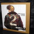 Kaba 2 Katsuhiro Otomo Artwork Huge Japan Anime Art Book NEW