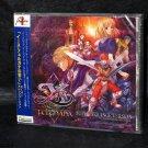 Ys Oath In Felghana Super Arrange Falcom Japan GAME MUSIC 2 CD SET NEW