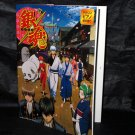 Gintama Best Selection Easy Piano Solo Score 3DS Game Music Song Score Book NEW