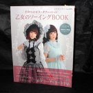 Japan Gothic Book of Girls Sewing Spring Summer Japan Cosplay Pattern Book NEW